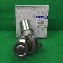 FÜR Echte Ssangyong KORANDO SUV C200 Serie 2,0 L Turbo Diesel Thermostat Montage OEM 6712030175