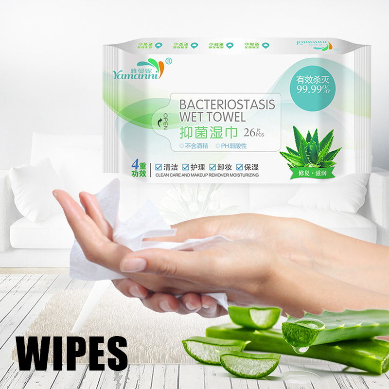 Hand Sanitizing Wet Wipes Hands Wet Wipes Disinfecting Portable Travel Supplies IK88