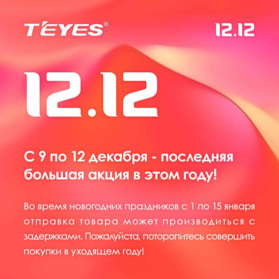 TEYES CC2 Штатная магнитола для Лада Веста Кросс Спорт LADA Vesta ВАЗ Cross Sport 2015 2016 2017 2018 2019 Android 8.1, до 8-ЯДЕР, 2DIN автомагнитола 2 DIN DVD GPS мультимедиа автомобиля головное устройство