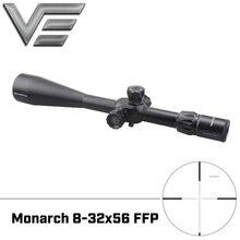 Векторная оптика Monarch 8-32x56 FFP тактический прицел 1/8 MOA Mildot сетка с креплением и солнцезащитным козырьком прицел для стрельбы