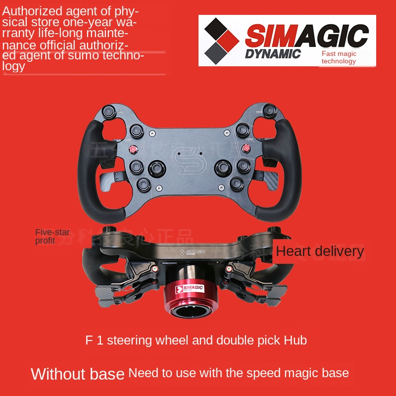 Make For Spot Home-made Direct Drive Simagic Quick Rubik's Cube To Disk D Disk Plus Hub Quick Demolition