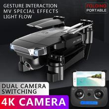 2019New SG901 Camera Drone 4K HD Dual Drones Follow Me Quadcopter FPV Profissional Professional Long Battery Life