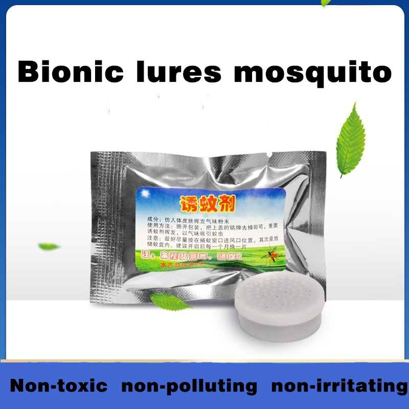 Powerful Food-grade Mosquito Attractant, No Pollution, Can Attract Indoor And Outdoor Pests For A Long Time, Attract Mosquitoes,