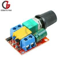 5A регулятор скорости двигателя постоянного тока 3-35 в плавный мягкий Пуск Бесщеточный Регулятор скорости двигателя регулятор мощности