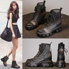 Women's Shoes Boot High-Eva Thick Cool Summer Gauze Raised-Net Ankle Martine Inside Small-Size