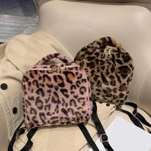 Casual Backpack Travel-Bags School-Bag Retro Leopard-Pattern Girls Women Autumn Warm-Fur