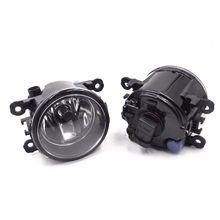 1 Pair 12v Led Front Fog Lights H11 Car Styling Round Bumper Halogen Fog Lamps For Mitsubishi Outlancer