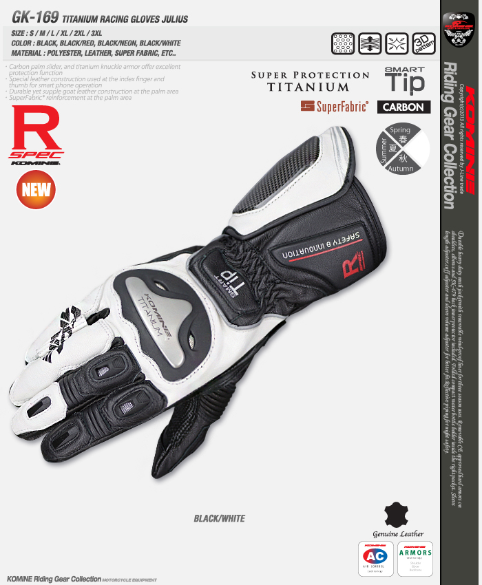 Motorcycle Gloves Komine Titanium-Alloy GK169 Resistance-Drop Long-Walk-Race-Design title=