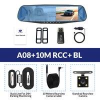 A08-10M RCC-BL