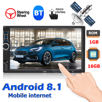 """New A2 2din Android 8.1 Car Radio Stereo Video MP5 Player 2 DIN 7"""" Touch Screen GPS Navi WiFi USB Rear Camera Multimedia Player"""
