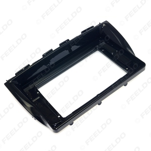 Image 3 - FEELDO 자동차 오디오 마즈다 CX 5 2Din DVD 플레이어 대시 오디오 피팅 패널 프레임 키트에 대 한 10.1 인치 큰 화면 근 막 프레임 어댑터