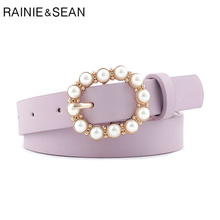 RAINIE SEAN Pearl Belt Women Pu Leather Fashion Woman for Jeans Purple Ladies Pin Buckle Straps Girls Accessories