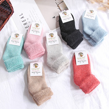 Autumn and winter rabbit wool boys and girls warm terry socks thick casual solid