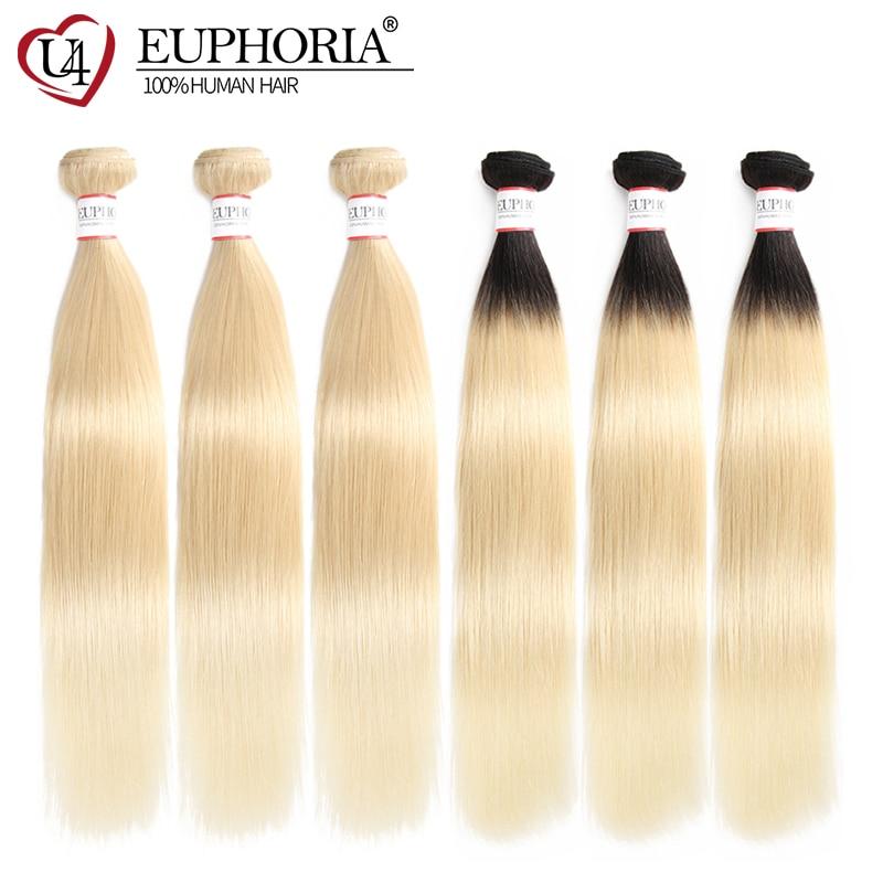 Brazilian Straight Hair Weave Bundles 1/3/4 PCS EUPHORIA Ombre Black Blonde 1B 613 Color 100% Remy Human Hair Weft Extensions