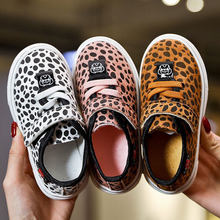 CYSINCOS Kids Shoes for Boys Girls Leopard Fashion Sneakers Slip On Loafer Baby Low Top Flat Casual Shoes Childrens Sneaker(China)