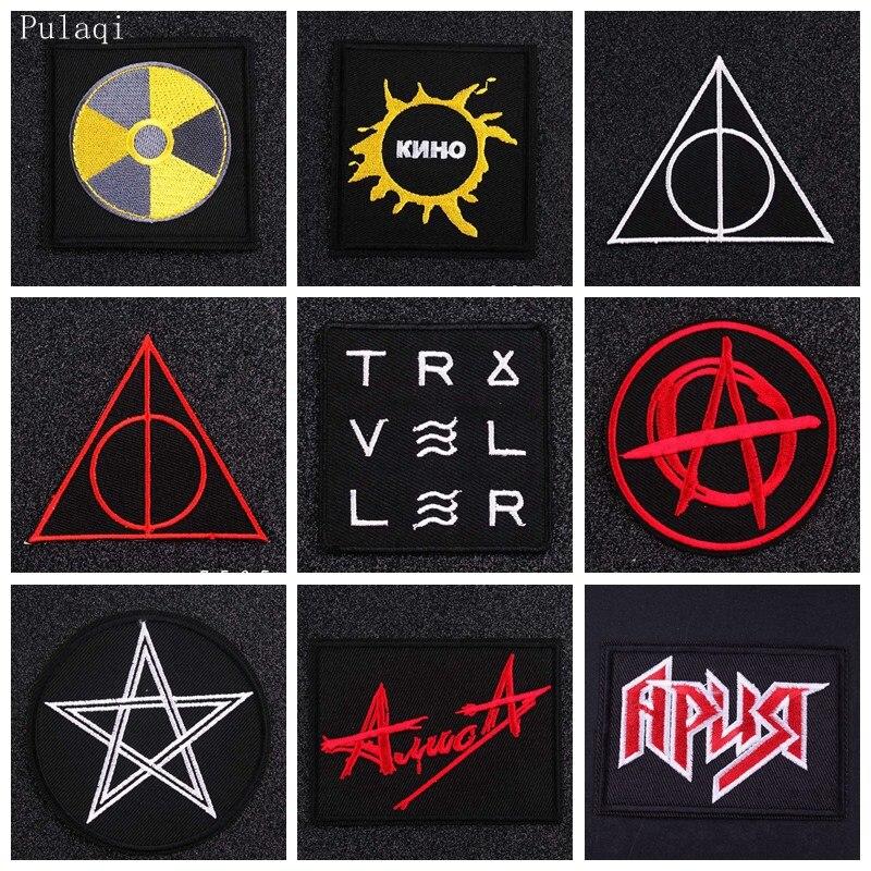 Remendos bordados da faixa do metal de pulaqi para o ferro da listra da roupa em remendos hippie preto da rocha do punk no emblema da roupa