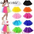 Женская юбка; Радужная юбка-пачка; Женская эластичная балетная танцевальная одежда; Мини-юбка-пачка; Желтая фатиновая юбка для мамы и дочки