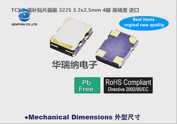 5pcs 100% New And Orginal DSB321SCL 24.576M 24.576MHZ Temperature Subsidy Chip Crystal TCXO 3225 High Precision Imported