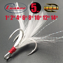 Lunker feathered treble hooks white assist micro jig saltwater accessories size 1# 2# 4# 6# 8# 10# 12# 14#