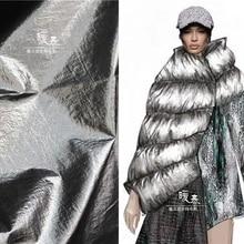 Серебряный глянцеватый покрынный пуховик ткань DIY швейные одежда пальто куртка дизайнер одежды