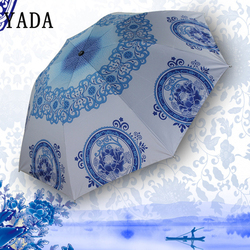 YADA Projeto Porcelana Azul E Branca do Guarda-chuva Anti-UV À Prova de Chuva Sol Chuvoso Guarda-chuva Estilo Fold Umbrellas Parasol Chinês YD241