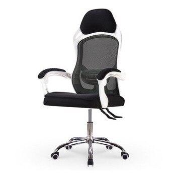 E1Computer 椅子、ホームアンカー椅子、メッシュチェア、研究リフト、回転椅子、昼休み、オフィス椅子、快適なゲーム椅子