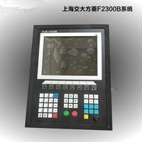 F2300b 10.4 polegada lcd 2 eixo ligação cnc sistema de controle para cnc chama e cnc plasma máquina corte|Controlador CNC| |  -