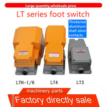 Direct sales LT full range of foot switches, punch foot type