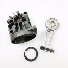 one set W220 S clacss auto suspension parts piston rod compressor cylinder for A2203200104 gasket