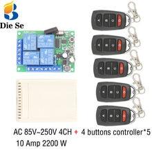 Control remoto inalámbrico Universal, 433MHz, CA, 110V, 220V, 10 amperios, 2200W, 4 canales, módulo receptor por relé, interruptor RF para puerta, abridor de garaje