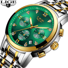 2020 Brand LIGE Green Water Ghost Luxury Men's Watch Waterproof Date Clock mens