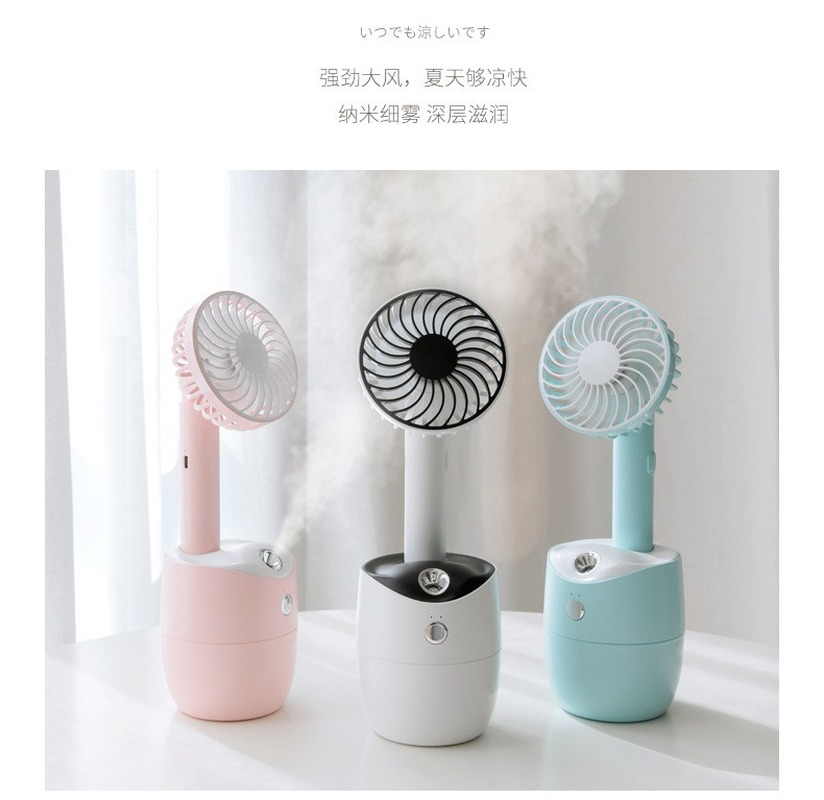 Купить с кэшбэком New Pattern Pocket Fans Usb Charge Mini- Hold Fans Student Outdoors Bring Sika Portable Small Fan DC Mini Air Cooler Ventilador