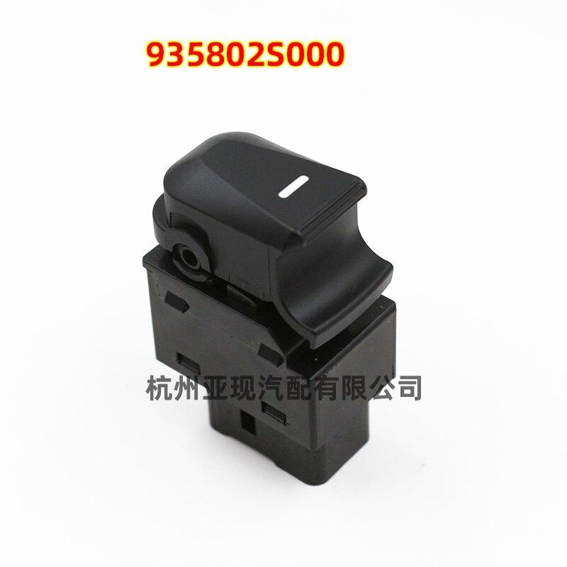 Кнопка управления консолью для Hyundai IX35 TUCSON IX 2009-2015, 93580-2Z000 935802Z000