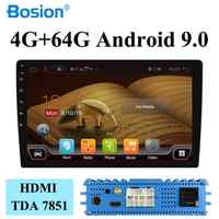 PX6 Car Radio Android 9.0 Single Din 4G RAM+64G ROM Car Multimedia Stereo GPS Navigation AUX HDMI Wifi SWC OBD DAB 10inch