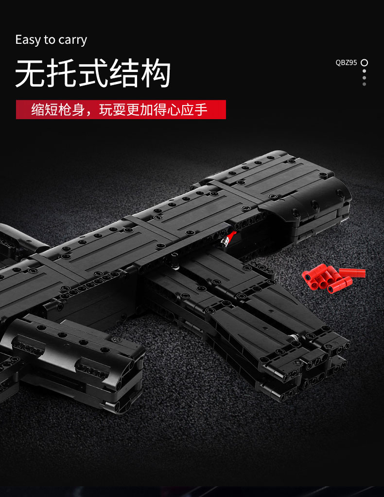 MOULD KING 14005 The QBZ 95 Automatic Rifle