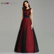 Vestido de festa longo Длинные вечерние платья с кружевной аппликацией