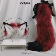 New Blood Wolf Handmade Simulation Lolita Beast Ear Cos Wolf Ear Clip KC Beast Tail Lo Niang Cat Ear Plush Ear(China)