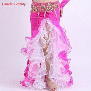 Image 4 - ผู้หญิงที่มีสีสันSide SlitชุดกระโปรงBelly Dance Performanceฮาโลวีนเครื่องแต่งกายเต้นรำสีฟ้าสีชมพูสีขาวคู่สีฟรีShippin