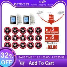 10 шт. передатчики кнопки вызова Retekess T117 + 2 шт. приемника часов, беспроводной пейджер для ресторана, система вызова офиса, бара