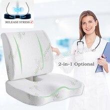 Coussin orthopédique pour siège de voiture en mousse à mémoire de forme, à rebond lent, Support de taille pour chaise de bureau, soulagement de la douleur du Coccyx