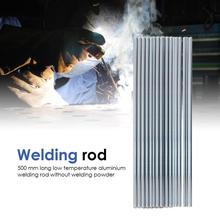 10pcs 500mm Aluminum Welding Rods Low Temperature Rod Electrodes  Air Condition Repairing 2019
