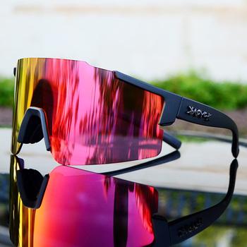 Nowy fotochromowe okulary rowerowe okulary na rower górski okulary motocyklowe Sport rowerowy okulary MTB okulary rowerowe óculos Ciclismo mężczyźni UV400 tanie i dobre opinie kapvoe CN (pochodzenie) UV400+ photochromic + polarized lenses 55mm cycling glasses MULTI 136mm Z poliwęglanu Unisex TR-90