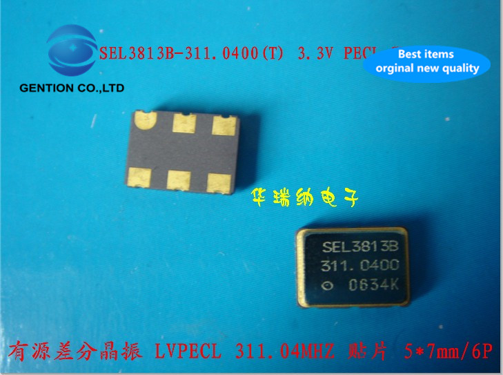 2pcs 100% New And Orginal Crystal LVPECL PECL SMD Differential 311.04MHZ SEL3813B-311.0400 (T)