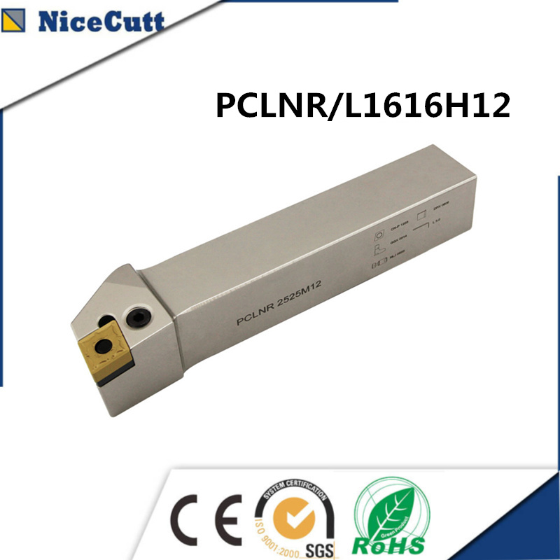 NiceCutt PCLNR1616H12;PCLNL1616H12 External Turning Tool Holder Blade Lathe Cutters Free Shipping Lathe Cutting Tools