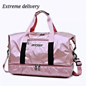 Bolsa de viaje para mujer de gran capacidad, bolsa de almacenamiento con separación en seco y húmedo, bolsa de equipaje de mano deportiva Oxford impermeable