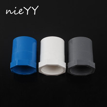 1pc 1 Female Thread x 32mm ID Socket Straight PVC Pipe Fitting Straight Pipe Tube Adapter Connector Water Connector NIEYY 32mm male thread pvc straight pipe tube adapter connector replacement gray zmm