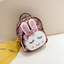 Модная детская школьная сумка, сумка для малышей из искусственной кожи+ Блестящий рюкзак для девочек, высококачественный дорожный рюкзак на молнии