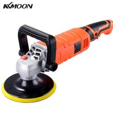 KKMOON Professional Adjustable Speed Car Electric Polisher 1580W 220V Waxing Polishing Machine Automobile Furniture Tool