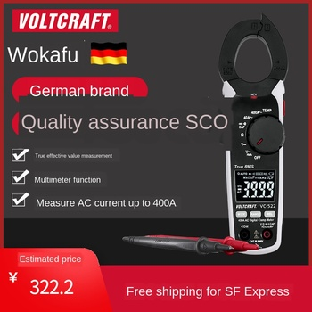 VOLTCRAFT VC522 high-precision digital clamp meter multimeter AC multi-function clamp meter current clamp