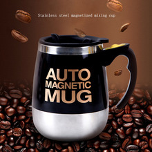 Auto Sterring Coffee mug Stainless Steel Magnetic Mug Milk Mixing Mugs Electric Lazy Smart Shaker Coffee Cup 2pcs gift 1 spoon